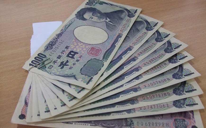 เงินเยน