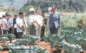 his-majesty-the-king-bhumibhol-adulyadej-and-ang-khang-royal-project