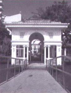 siriraj-hospital