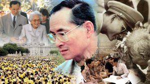 frank-conclusion-year-2016-king-bhumiphol-adulyadej-passed-away