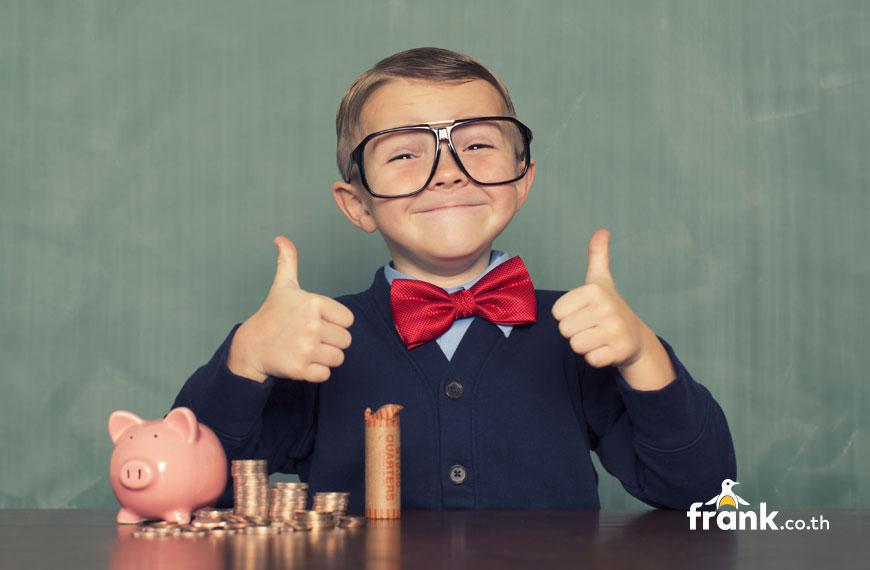 4 เทคนิค ประหยัดเงินอย่างไรให้รวย