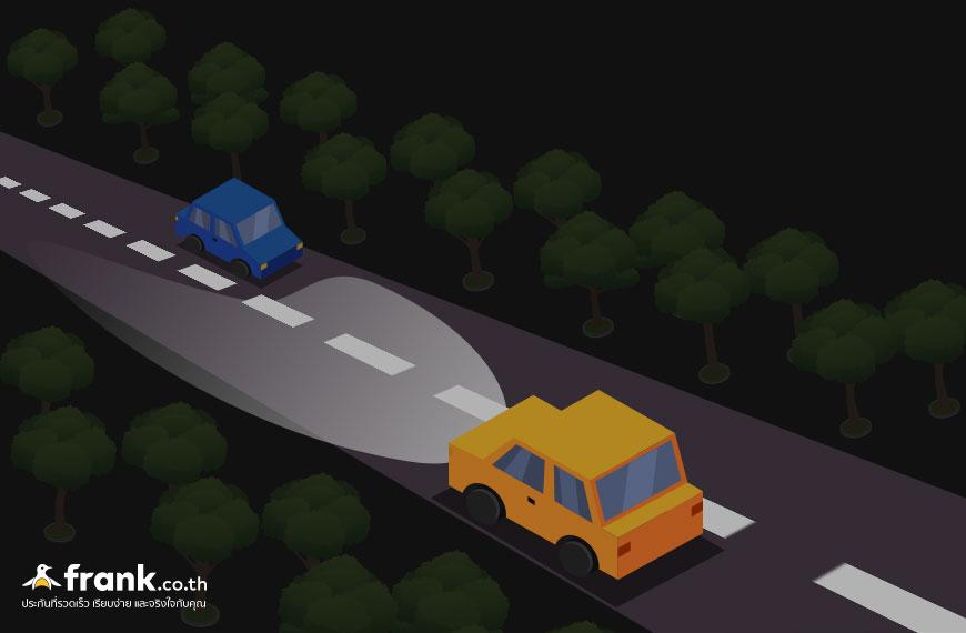 ไฟหน้ารถ ไฟหรี่ ไฟสูงและไฟท้ายใช้อย่างไรให้ปลอดภัย