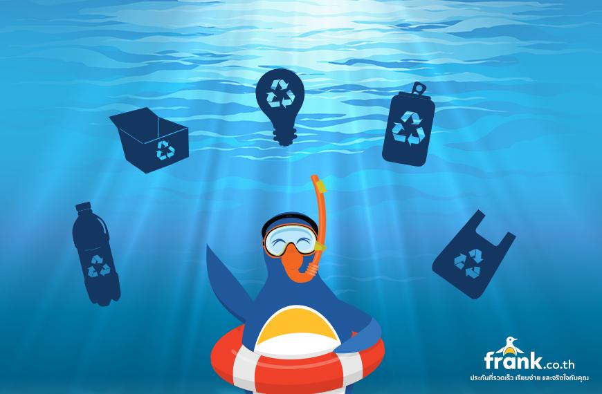 DIY-plastic-reduction-idea-for-international-ocean-day