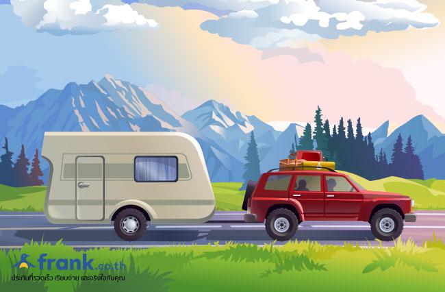 ขับรถเที่ยว-ภูเขา-ปลอดภัย-จาก-อุบัติเหตุ-รถตกเหว