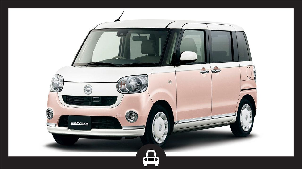 Daihatsu Move Canbus-ไดฮัทสุ มูฟ แคนบัส- ไดฮัทสุทรงกล่อง