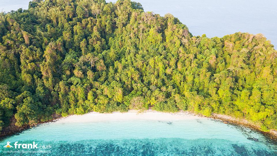 nyung oo phee island myanmar