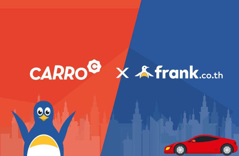คนใช้รถยนต์ เฮ! frank.co.th และ Carro ผนึกกำลังมอบสิทธิพิเศษให้ลูกค้า