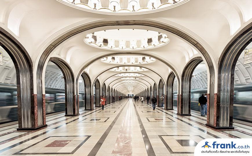 สถานีรถไฟ Mayakovskaya