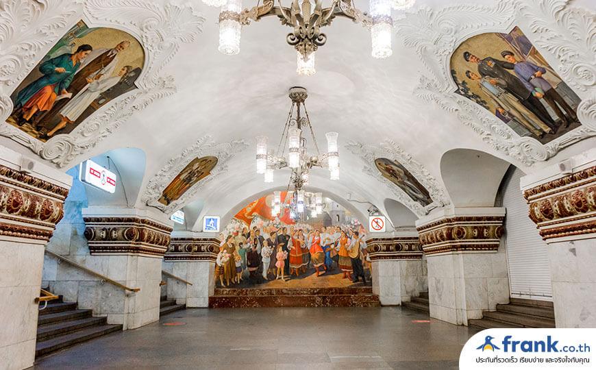 สถานีรถไฟ Kiyevskaya