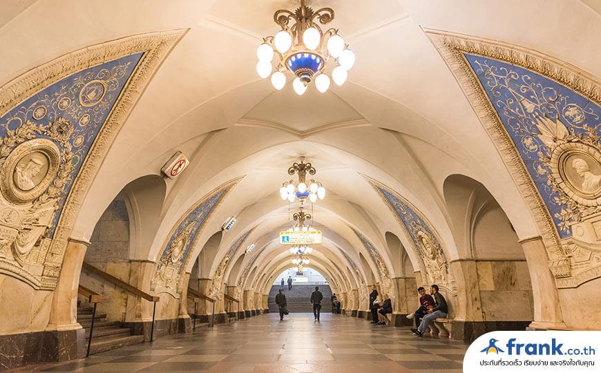 สถานีรถไฟ Taganskaya Metro