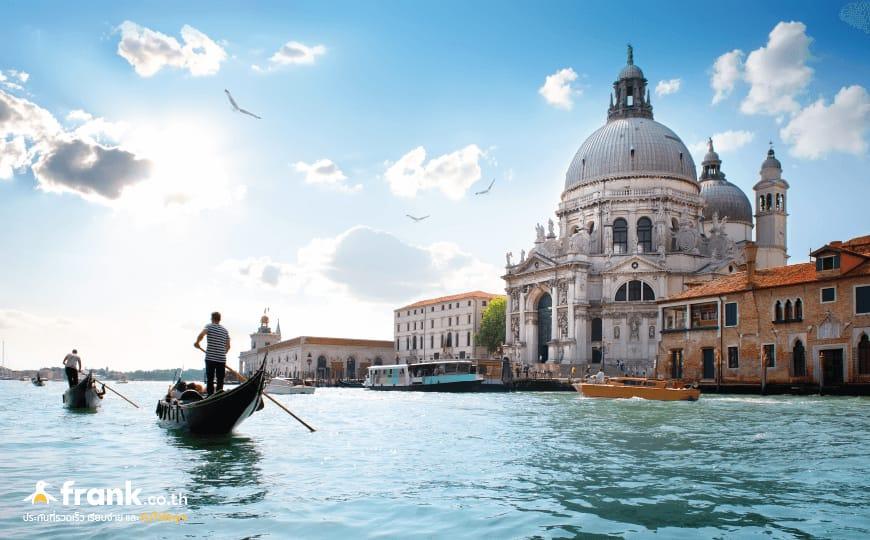 ประเทศอิตาลี (Italy)