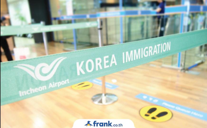 4 วิธีการผ่านตม. เกาหลี ฉบับ Easy ไม่ต้องกลัวถูกส่งกลับไทย!