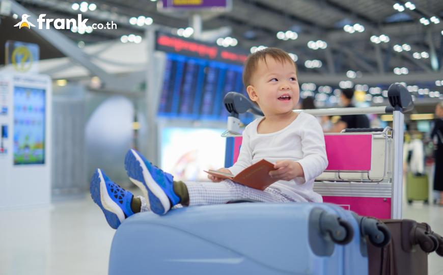 ทํา Passport เด็กต้องเตรียมอะไรบ้าง ? บอกเลยไม่ยาก