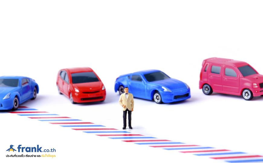 แจกพิกัดต่อภาษีรถ (เสาร์-อาทิตย์) ต้องไปที่ไหน