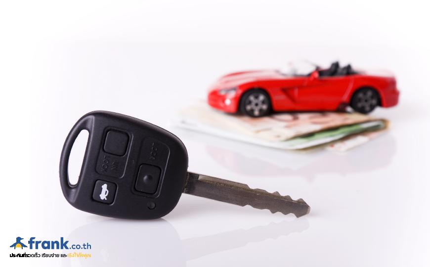 ซื้อประกันรถยนต์กับโบรกเกอร์ประกันภัยรถยนต์ที่ไหนดี