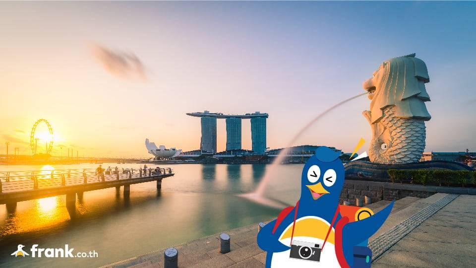 กรอกใบ ตม. สิงคโปร์ อย่างเซียน เหมือนเรียนมา