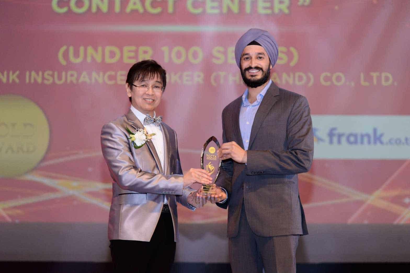 Frank.co.th ยืนหนึ่งด้านบริการ รับ 2 รางวัลจาก TCCTA