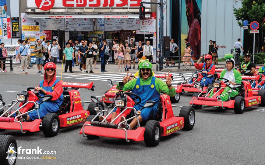 ขับโกคาร์ทตะลุยกรุงโตเกียว กับ MariCar