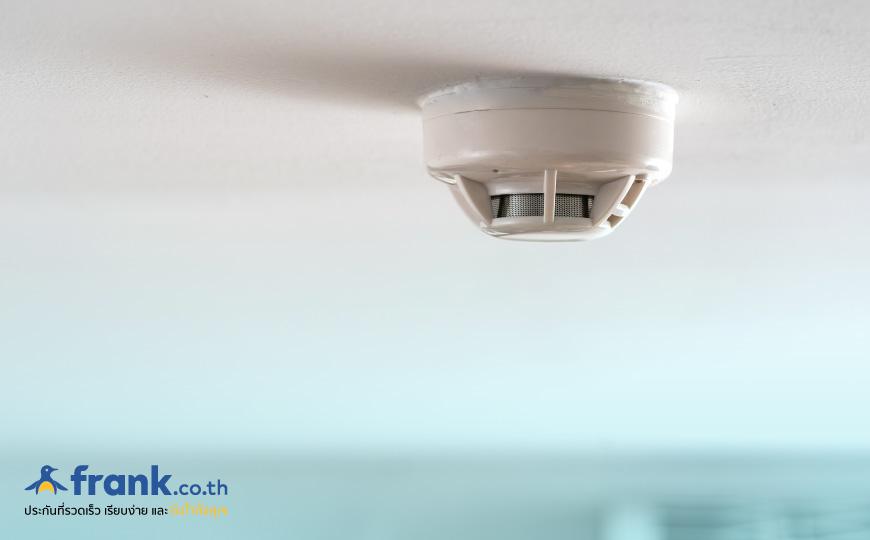 อุปกรณ์เพิ่มความปลอดภัยให้บ้านหรือคอนโด