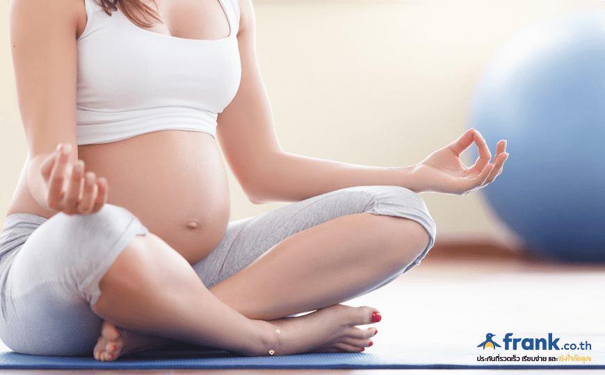 5 กิจกรรมดูแลสุขภาพเพื่อคุณแม่และลูกน้อยในครรภ์