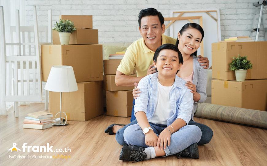ซื้อบ้านทิศไหนดี