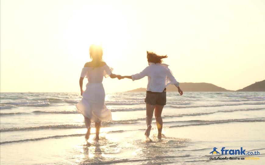 3 สิ่งต้องรู้ ก่อนคู่รัก LGBT อยากมอบผลประโยชน์ประกันชีวิตให้กับคนรัก