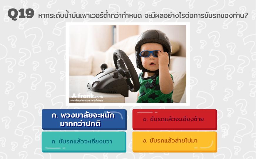 อ่านดูคุณทำได้ ! วิธีการบำรุงรักษารถยนต์ 14 ข้อทำครบยืดอายุรถได้