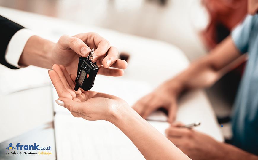 ซื้อรถช่วงไหนดี
