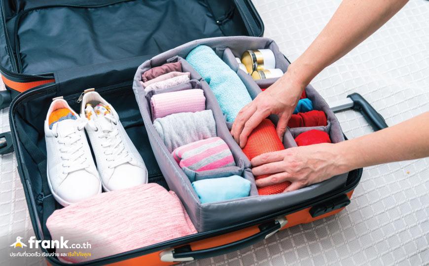 เตรียมของไปต่างประเทศ