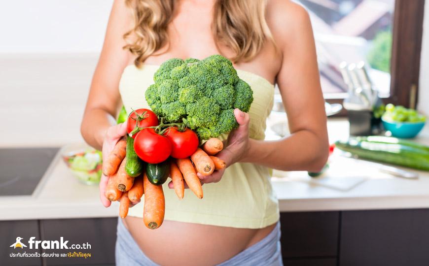 เมนูอาหารคนท้อง