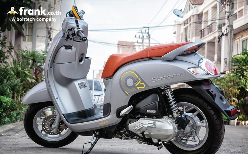 มอไซค์ฮอนด้าราคาถูก Honda-Scoopy-i